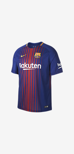 Maillot FC Barcelone 2017/18