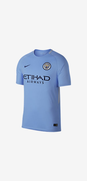 Maillot Manchester City 2017/18