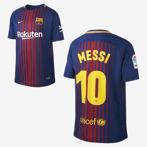 Купить Футбольное джерси для школьников 2017/18 FC Barcelona Home (Lionel Messi)