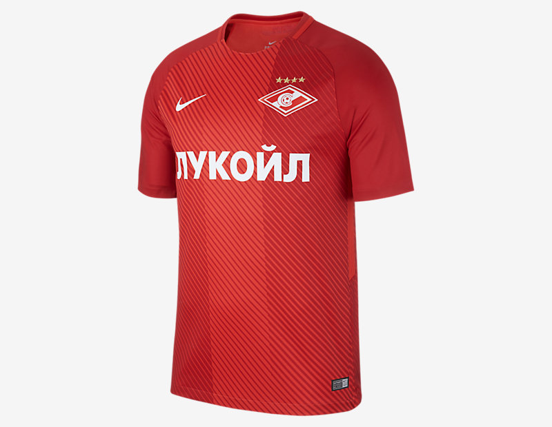 2017/18 Spartak Moscow Stadium Home/Away