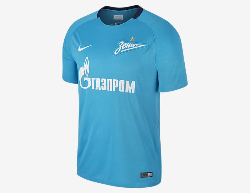2017/18 FC Zenit Stadium Home