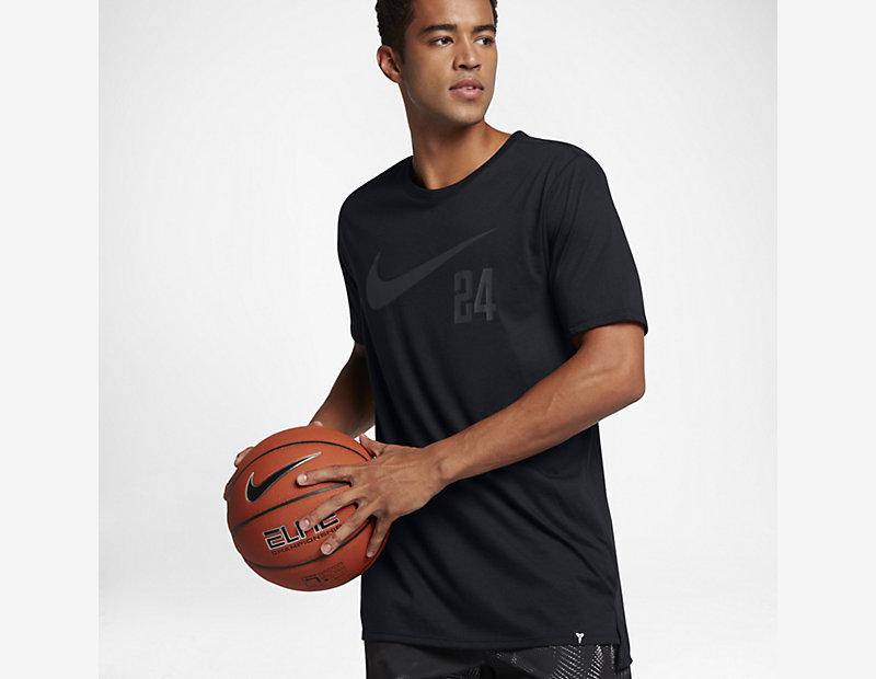 Nike Dry Kobe