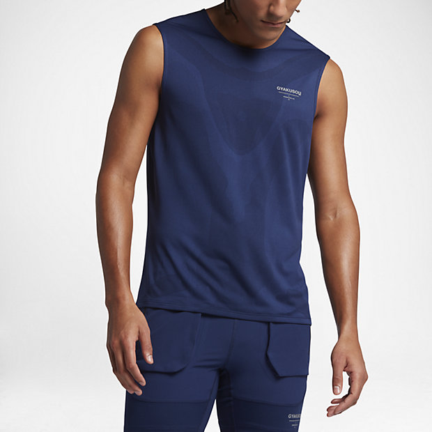 Low Resolution NikeLab Gyakusou Dri-FIT 男子跑步背心