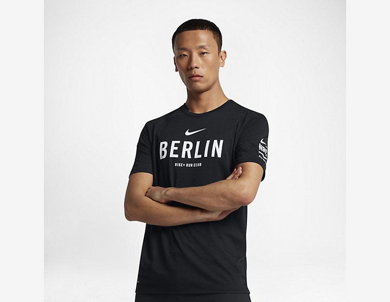 Nike Dry Run Club (Berlin)