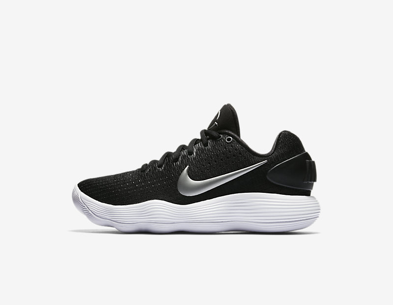 Nike Hyperdunk 2017 Low (Team)