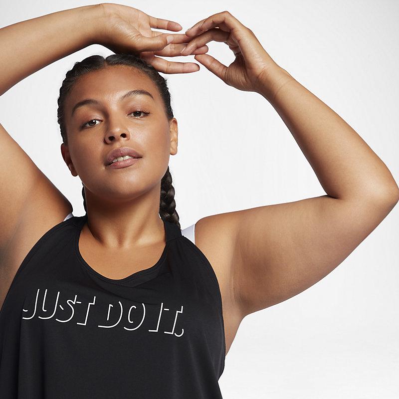 Nike Breathe Elastika