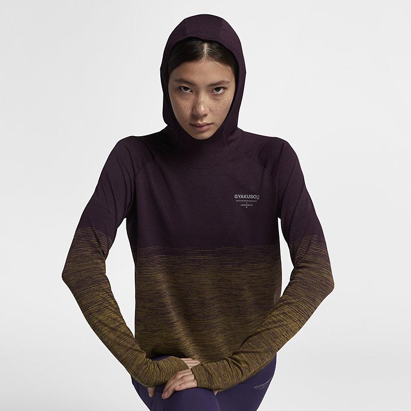 NikeLab Gyakusou Gradient Dri-FIT