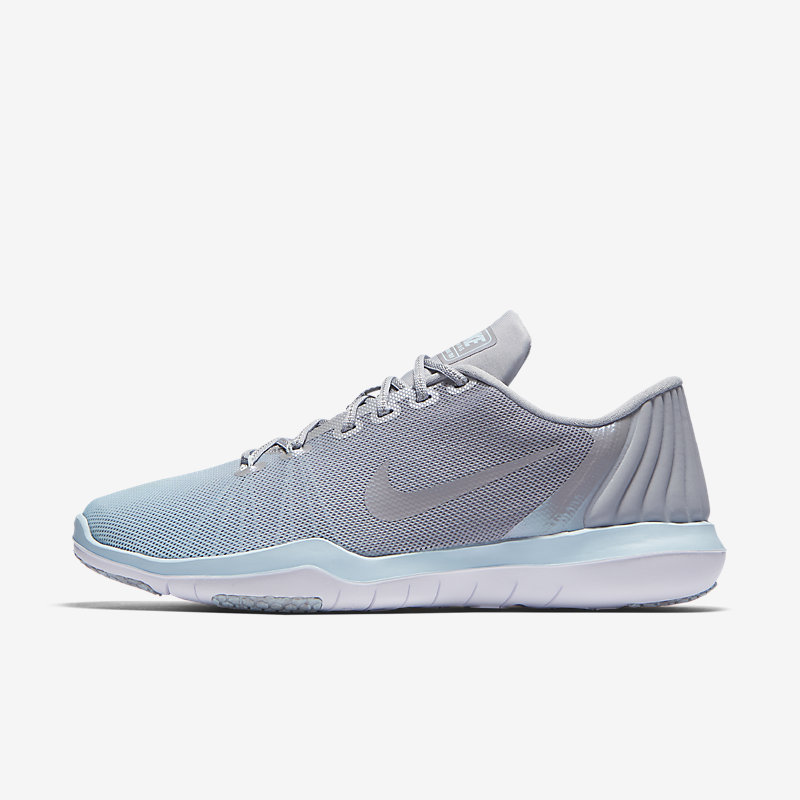 Nike Flex Supreme TR 5 Reflect