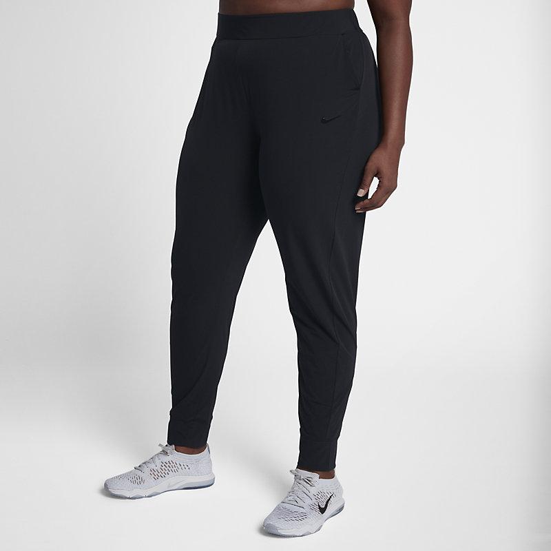 Nike Flex Bliss