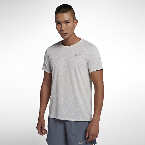 Low Resolution Nike Dri-FIT Men's Running T-Shirt