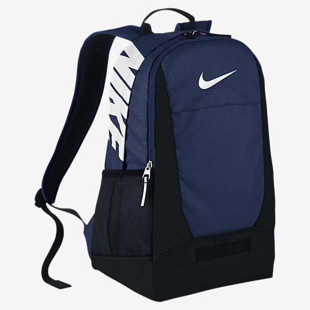 Low Resolution Nike Team 训练双肩包(中型)