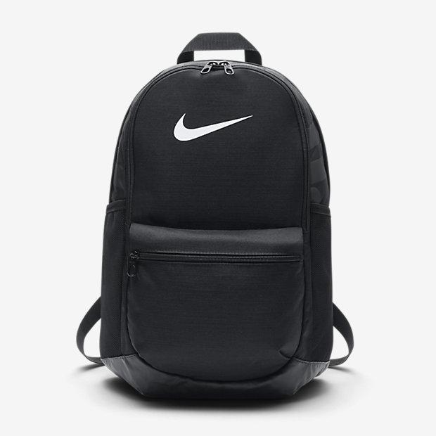 Nike Brasilia (Medium) Training Backpack. Nike.com