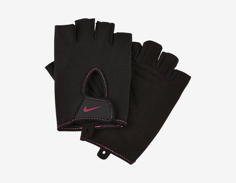 Nike Fundamental 2.0