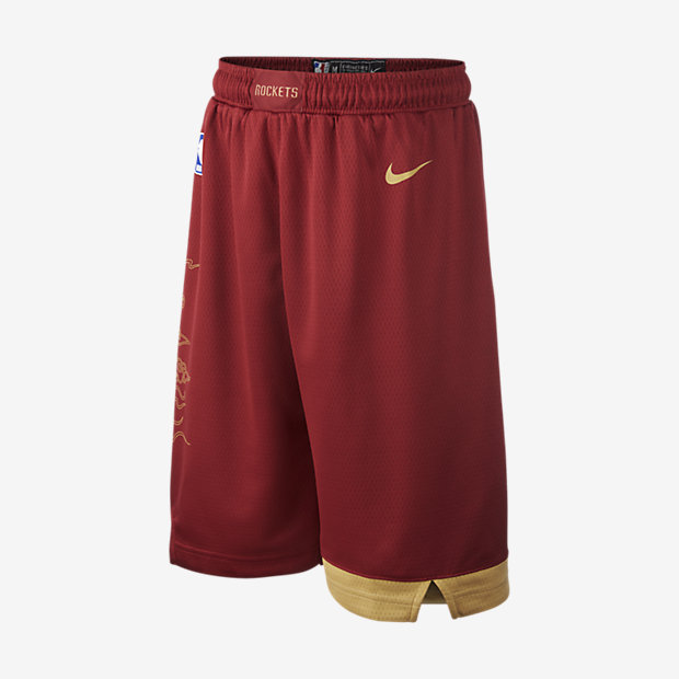 Houston Rockets City Edition Swingman Older Kids' Nike NBA Shorts