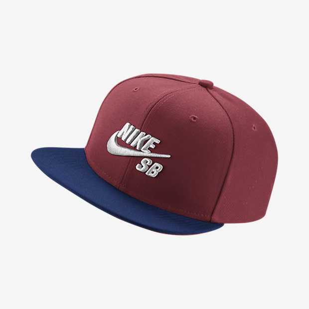 Бейсболка Nike SB Icon