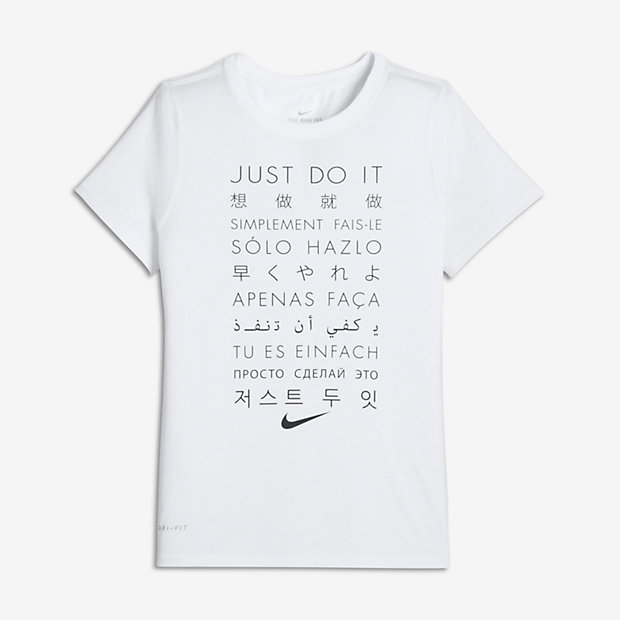Футболка для тренинга для девочек школьного возраста JDI Nike Dry