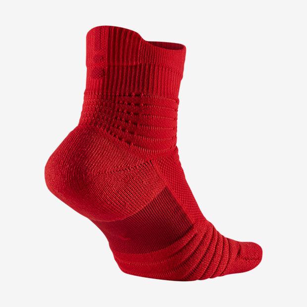 Баскетбольные носки Nike Elite Versatility Mid