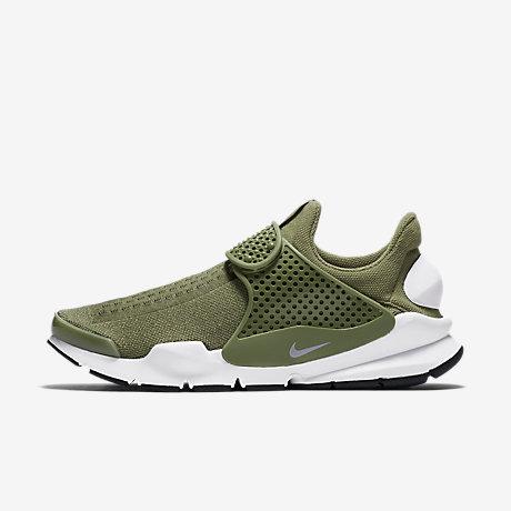 nike sock dart vert pas cher Nike Sock Dart Fragment Design X Forest