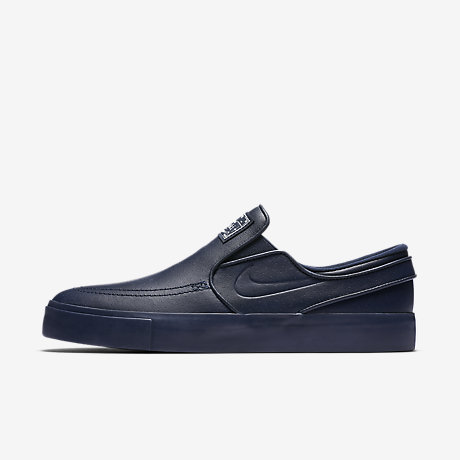 save off 42bc9 6b51a Nike SB Zoom All Court CK QS Skate Shoes
