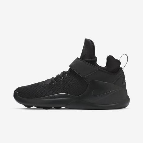 Nike Kwazi store