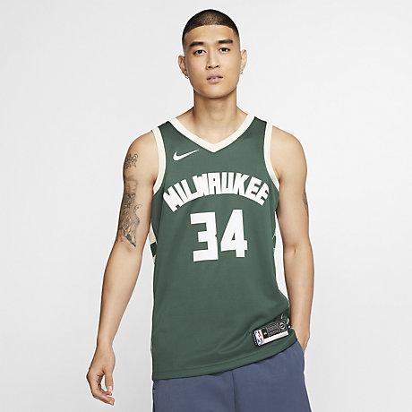 Comprar Camiseta Milwaukee Bucks (Giannis Antetokounmpo) en Nike