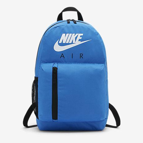 Nike Elemental Kids Backpack Nike Com Uk