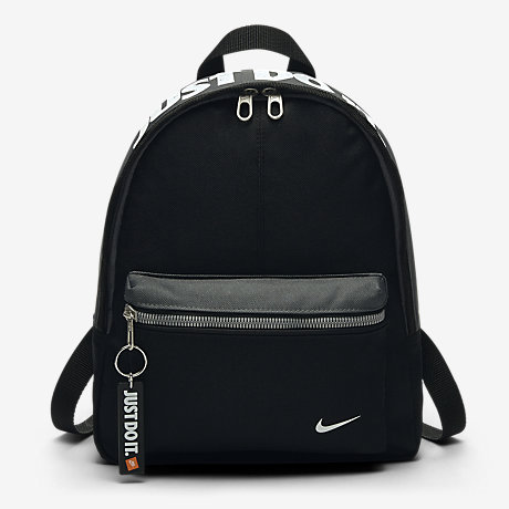 small backpack nike