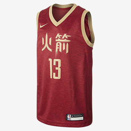 super popular d5eeb accca James Harden City Edition Swingman (Houston Rockets) Older Kids' Nike NBA  Jersey