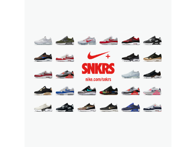 Buy Nike, Jordan, Converse & Hurley Gift Cards. Nike.com