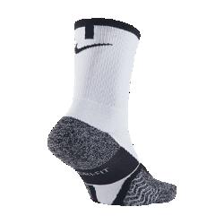 Теннисные носки NikeCourt Elite CrewТеннисные носки NikeCourt Elite Crew обеспечивают поддержку свода стопы и дополнительную амортизацию в ключевых зонах для надежной посадки и защиты от ударных нагрузок вовремя игры.<br>