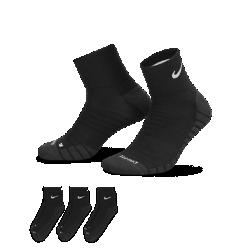 Носки для тренинга Nike Dry Cushion Quarter (3 пары)Благодаря продуманному расположению амортизирующих вставок носки для тренинга Nike Dry Cushion Quarter обеспечивают непревзойденную защиту от ударных нагрузок во время тренировки.<br>