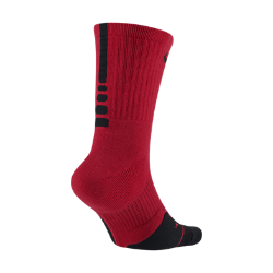 Носки для баскетбола Nike Dry Elite 1.5 CrewНоски для баскетбола Nike Dry Elite 1.5 Crew с зональной амортизацией смягчают ударные нагрузки во время игры.<br>