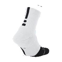 <ナイキ(NIKE)公式ストア>ナイキ エリート MID NBA ソックス SX5868-100 ホワイト画像
