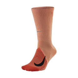 40%OFF!<ナイキ(NIKE)公式ストア>ナイキ エリート ライトウェイト クルー ランニングソックス SX6264-695 ピンク 30日間返品無料 / Nike+メンバー送料無料画像