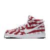 Deals on Nike Mens SB Dunk High Pro Picnic Skateboarding Shoes