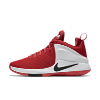 Nike Lebron Witness Mens Basketball Shoes Deals