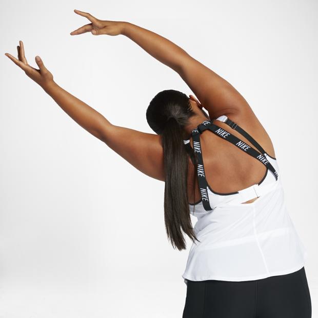The Nike Breathe Women's (Plus Size) Training Tank.