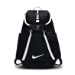 nike elite backpack white
