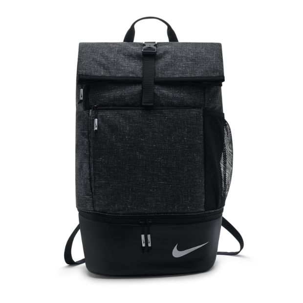 nike sport backpack. Black Bedroom Furniture Sets. Home Design Ideas