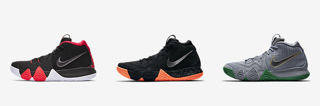 MEN'S BASKETBALL SHOES (45)