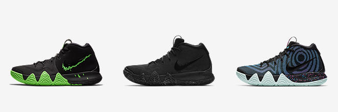 best service 1573b bf99b ... coupon for mens basketball shoes. nike 81e1c 9adb6