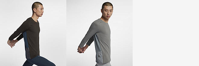 Nike Gyakusou Dri-FIT
