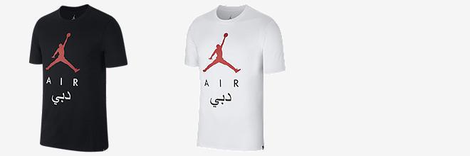 Jordan City (Dubai)