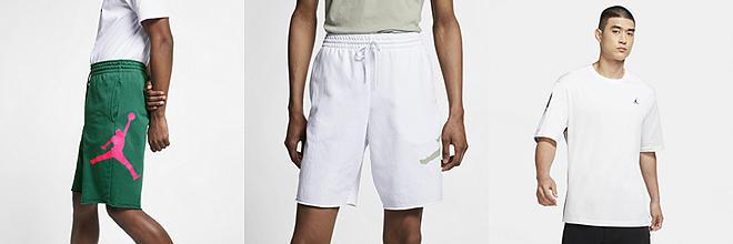51122a348cd Buy Shorts for Men Online. Nike.com UK.