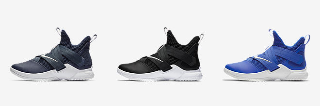 LeBron James Shoes. Nike.com 149dc10941