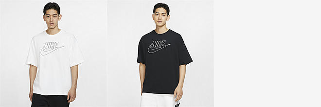 9d14b0c8f Next. 2 Colours. Nike Sportswear. Men's T-Shirt