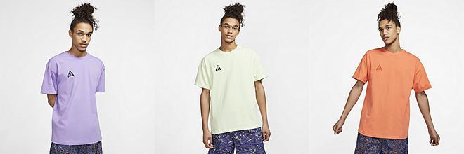 5e9a571e9 Buy Men s Tops   T-shirts. Nike.com UK.