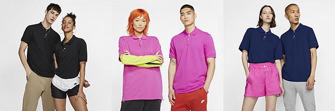 f3a13e5045109a Buy Men s Tops   T-shirts. Nike.com UK.