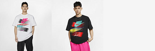 6d2a573813d1f Prev. Next. 2 Colors. Nike x atmos. Men s T-Shirt